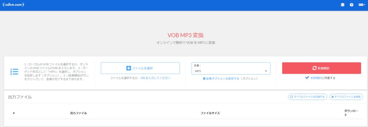 f:id:satouhikari:20210521173649p:plain