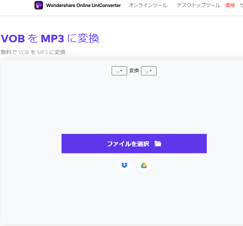 f:id:satouhikari:20210521173726p:plain