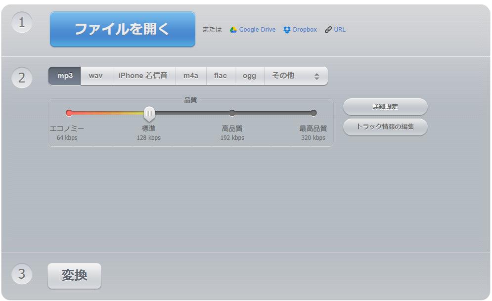 f:id:satouhikari:20210521173736p:plain