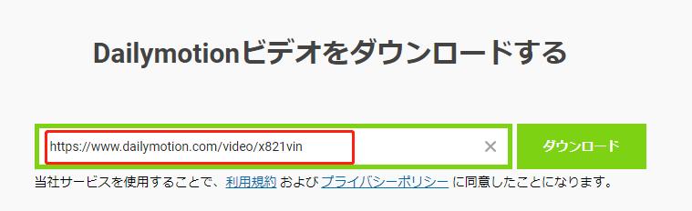 f:id:satouhikari:20210623155017p:plain