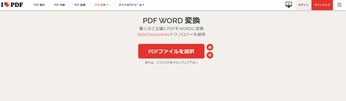 f:id:satouhikari:20210720155046p:plain