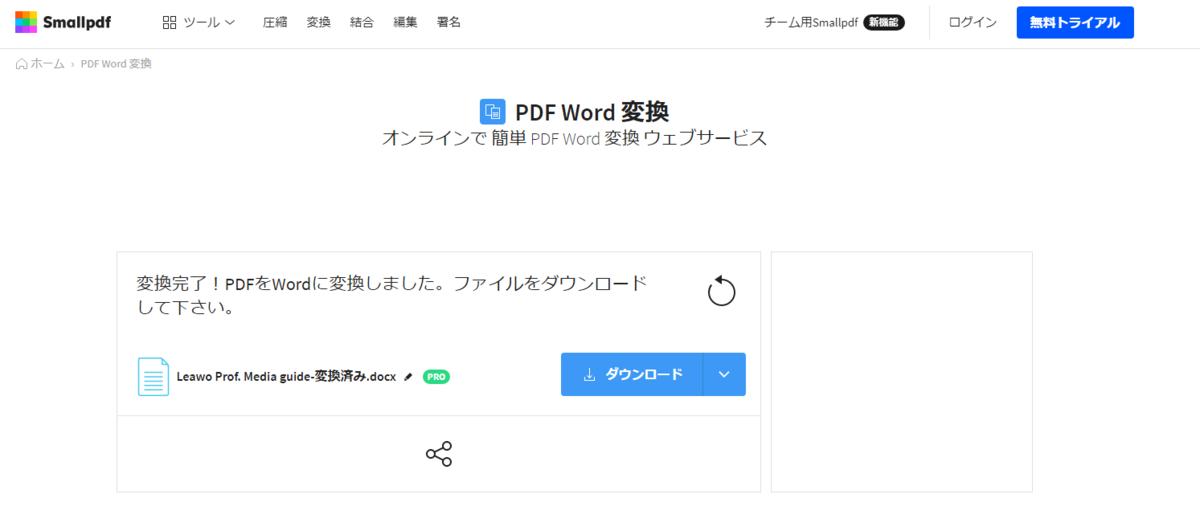 f:id:satouhikari:20210720155413p:plain