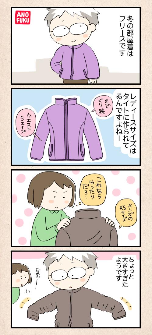 f:id:satouimoko:20150410205432j:plain