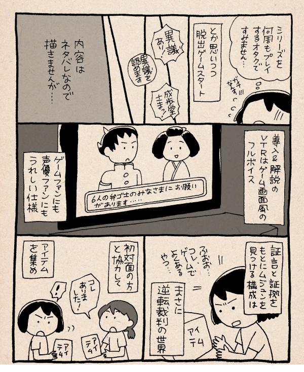 f:id:satouimoko:20150819142324j:plain