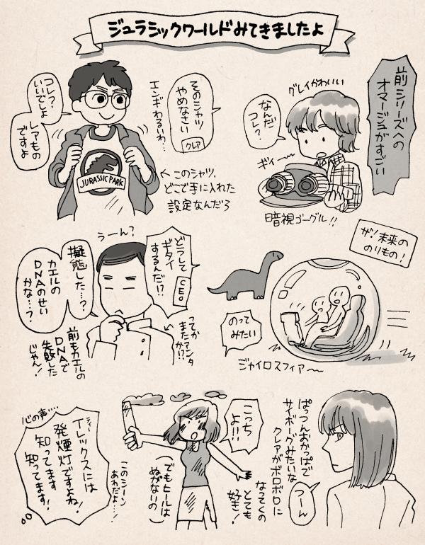 f:id:satouimoko:20150904015449j:plain
