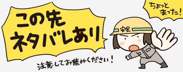 f:id:satouimoko:20150904020809j:plain
