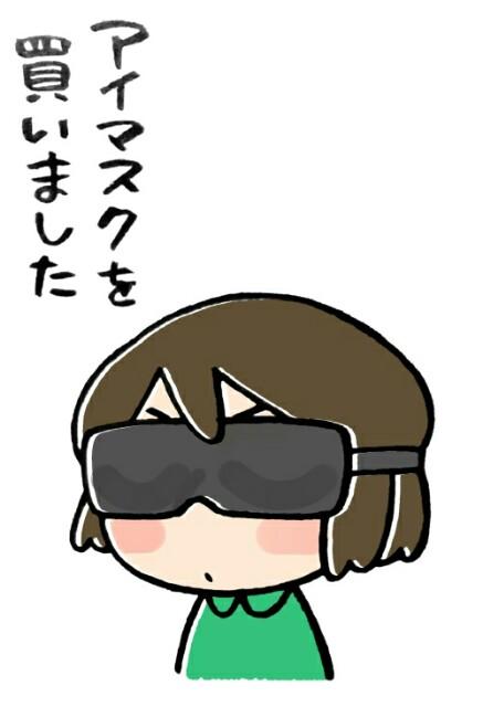 f:id:satouimoko:20160328190031j:image