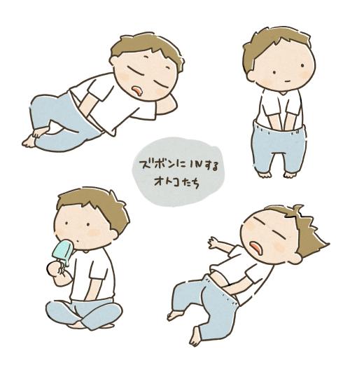 f:id:satouimoko:20160701232529j:plain