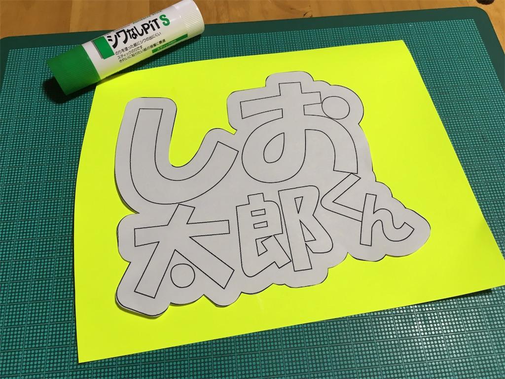 f:id:satouimoko:20160708140441j:image