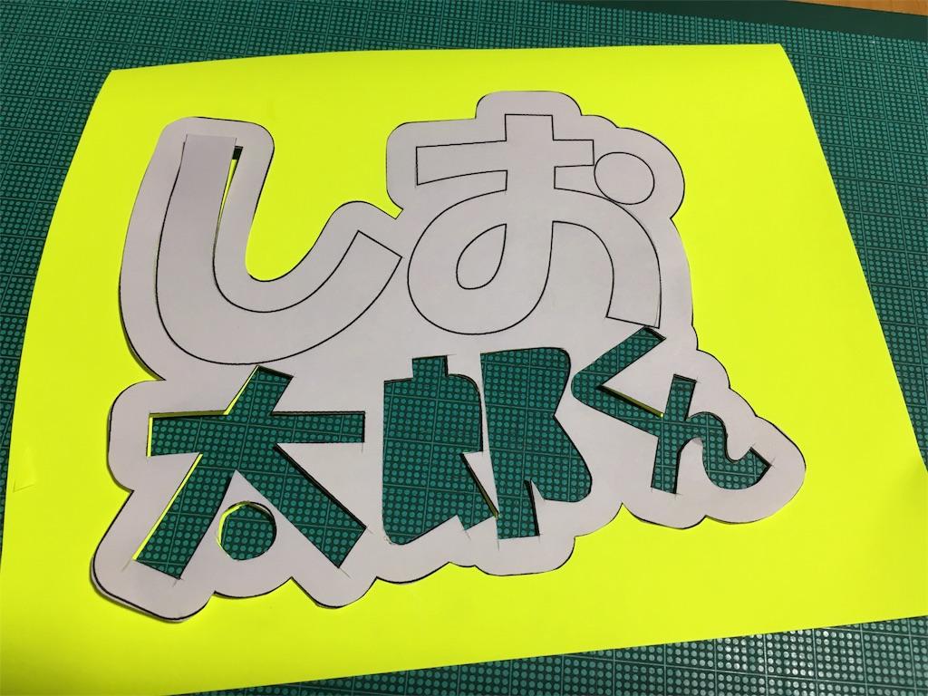 f:id:satouimoko:20160708140450j:image