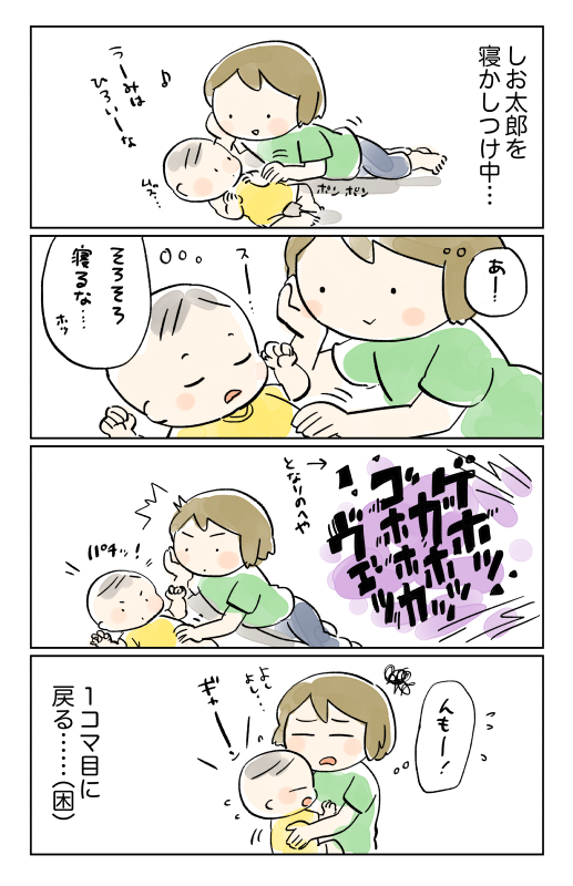 f:id:satouimoko:20160909173114j:plain