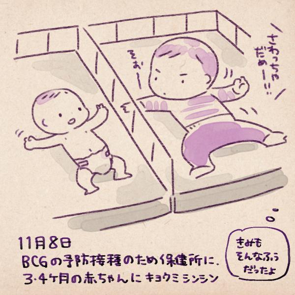 f:id:satouimoko:20161114114301j:plain