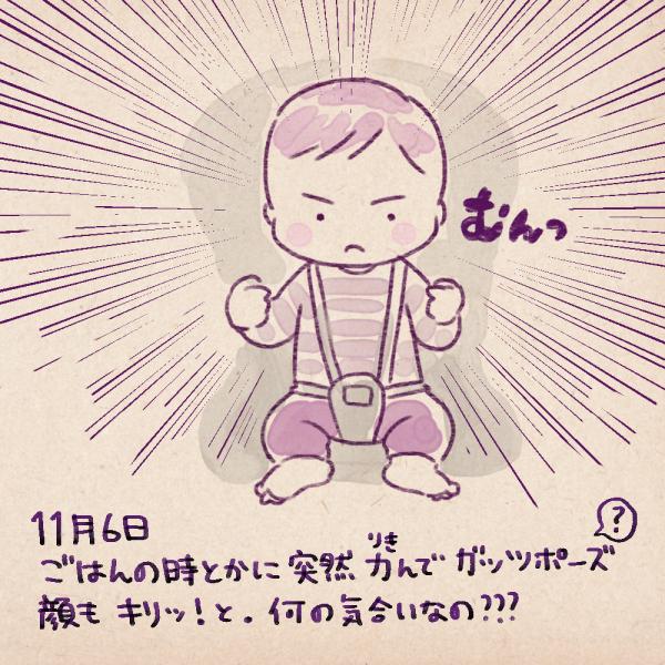 f:id:satouimoko:20161114120029j:plain