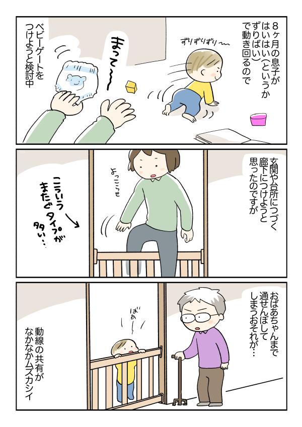 f:id:satouimoko:20161126225519j:plain