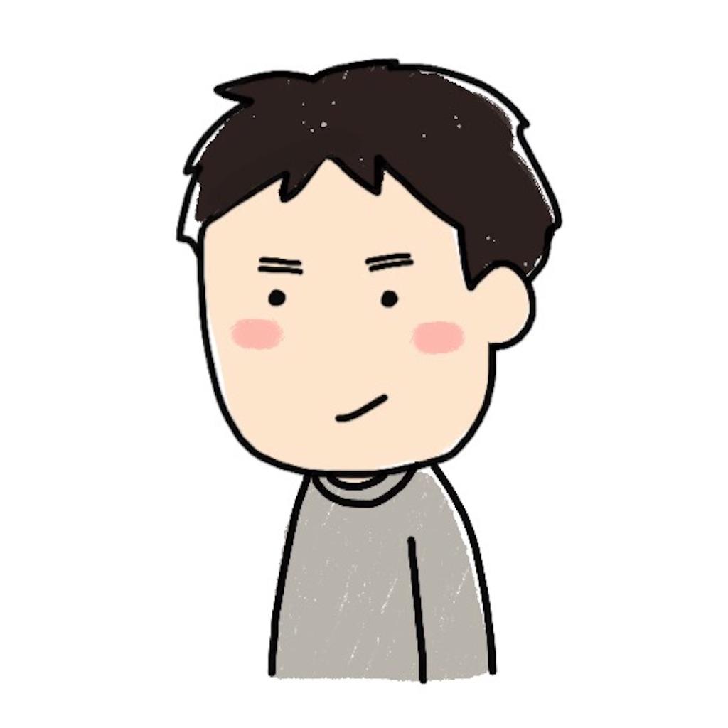 f:id:satouimoko:20161213224631j:image