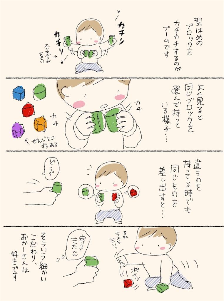 f:id:satouimoko:20170119214848j:image