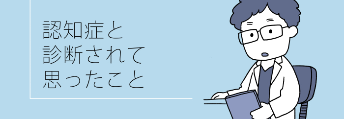 f:id:satouimoko:20170214002854j:plain
