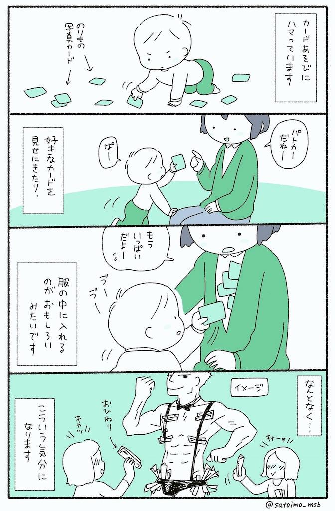 f:id:satouimoko:20170430233529j:plain