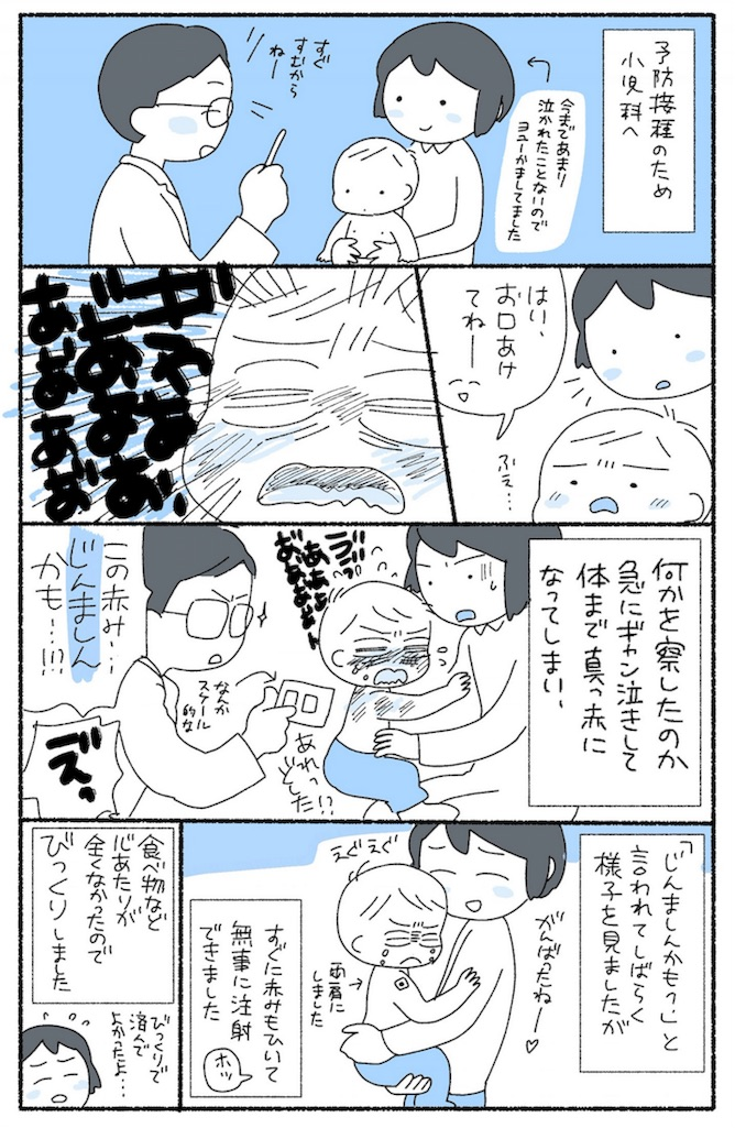 f:id:satouimoko:20170430233609j:plain