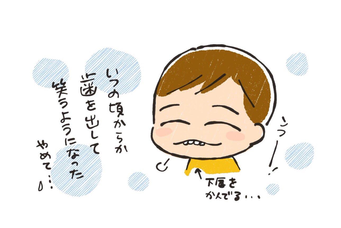 f:id:satouimoko:20170430234739p:plain