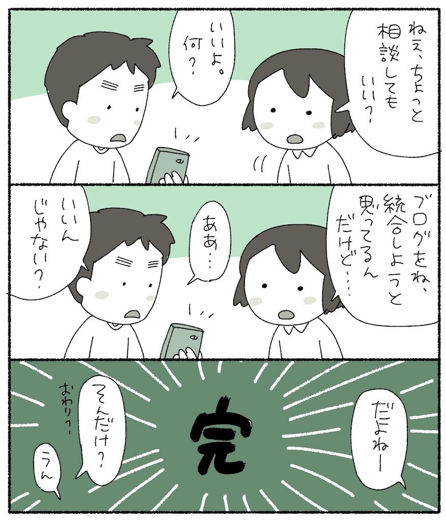 f:id:satouimoko:20170504234303j:image