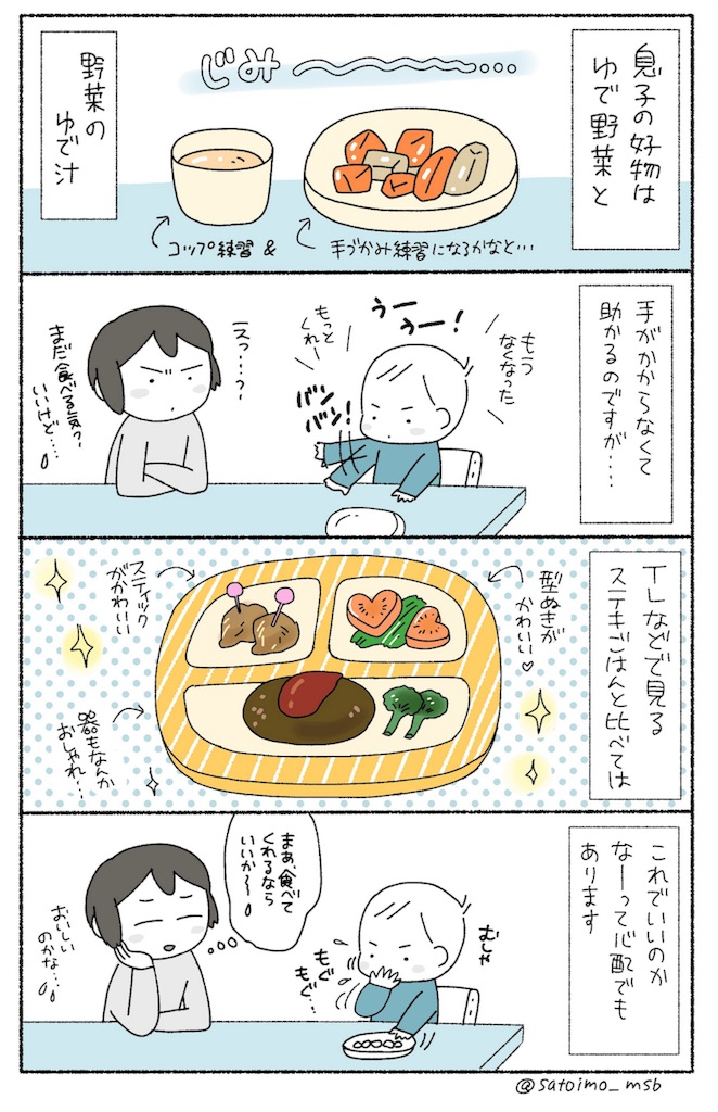 f:id:satouimoko:20170516220202j:image