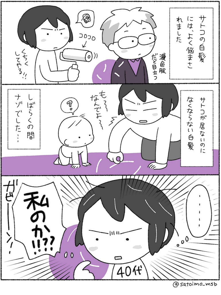 f:id:satouimoko:20170622233553j:image