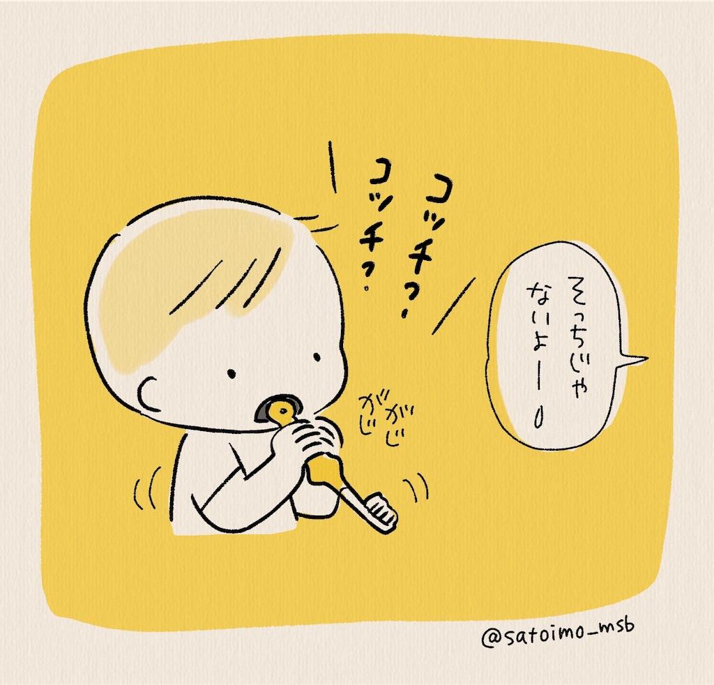f:id:satouimoko:20170721132928j:plain