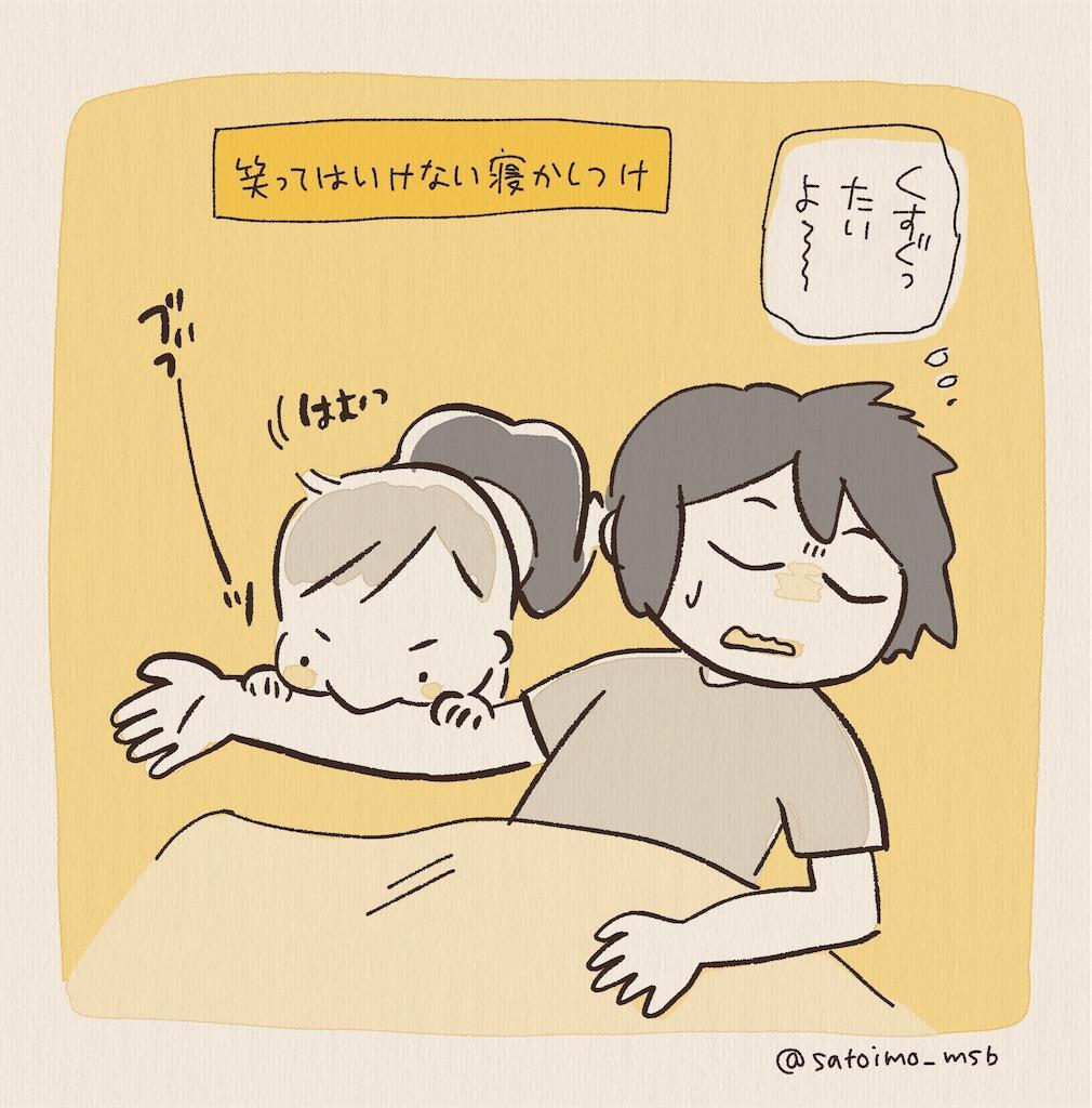 f:id:satouimoko:20170721132956j:plain