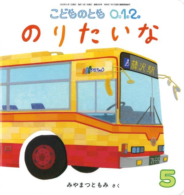 f:id:satouimoko:20180118125245p:plain