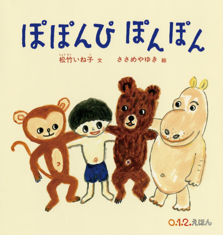f:id:satouimoko:20180118160033p:plain