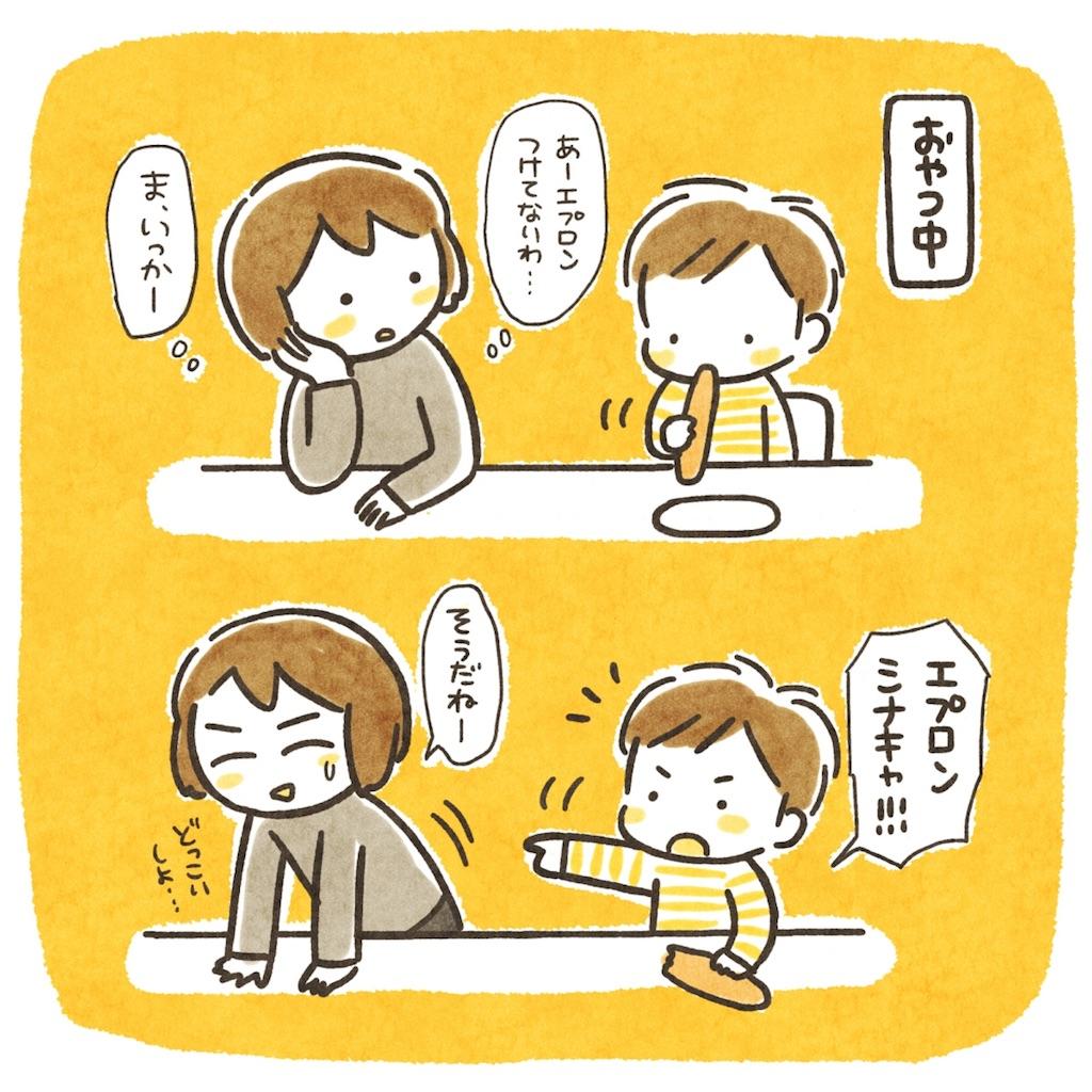 f:id:satouimoko:20180130141448j:image