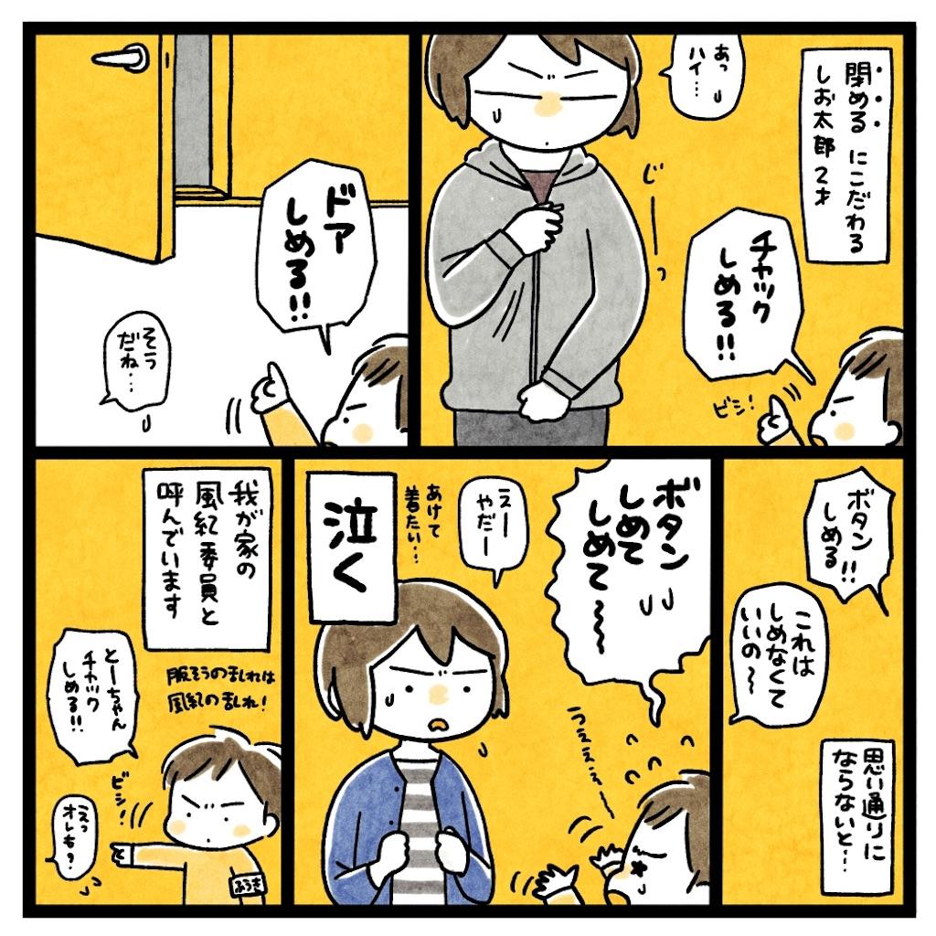 f:id:satouimoko:20180325153058j:image