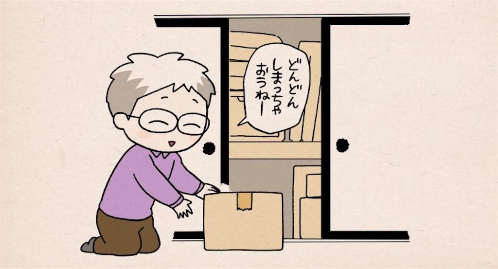 f:id:satouimoko:20180813233833j:image