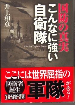 f:id:satoumamoru:20070206122900j:image