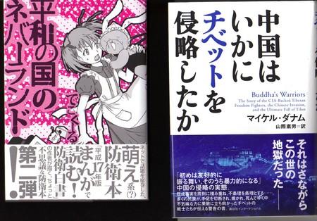 f:id:satoumamoru:20070215104326j:image
