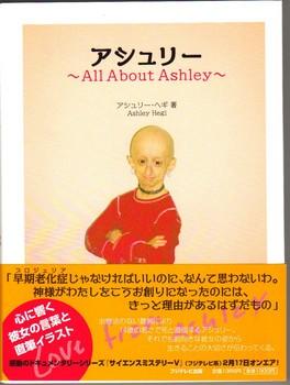 f:id:satoumamoru:20070227172554j:image
