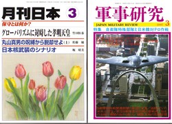 f:id:satoumamoru:20070228105357j:image