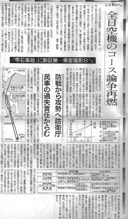 f:id:satoumamoru:20070312151252j:image