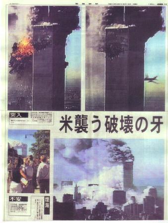 f:id:satoumamoru:20070911124616j:image