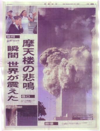 f:id:satoumamoru:20070911124652j:image