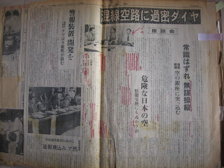 f:id:satoumamoru:20080222152117j:image