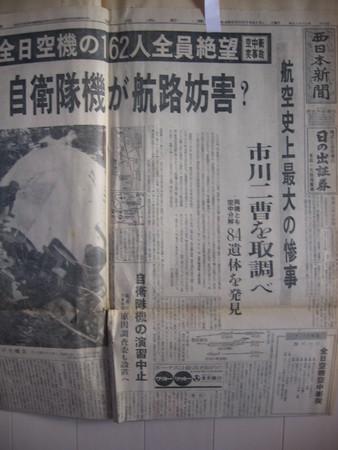 f:id:satoumamoru:20080222152225j:image