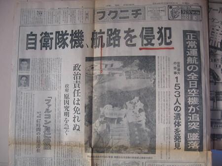 f:id:satoumamoru:20080222152338j:image