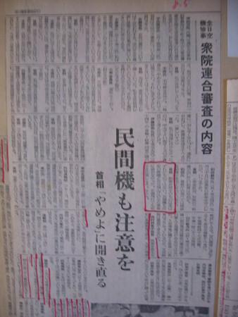 f:id:satoumamoru:20080222152848j:image