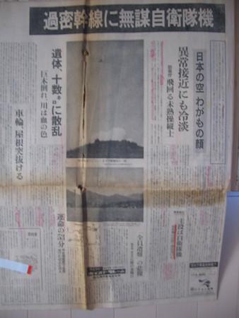 f:id:satoumamoru:20080222153005j:image