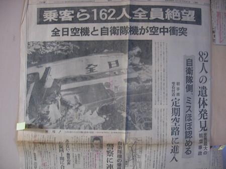 f:id:satoumamoru:20080222153134j:image