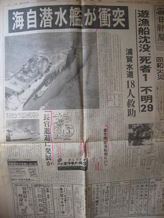 f:id:satoumamoru:20080222153610j:image