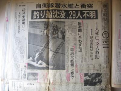 f:id:satoumamoru:20080222154007j:image