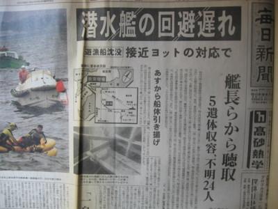f:id:satoumamoru:20080222154329j:image